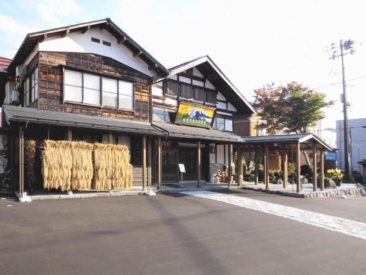 苗場酒造(株)様改修工事